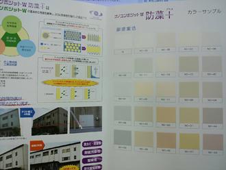 千葉市緑区で屋根葺き替え・外壁塗装工事着工いたしました!