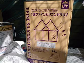 付帯部塗装,23-255,こげ茶
