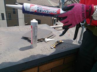 屋根,スレート,補修