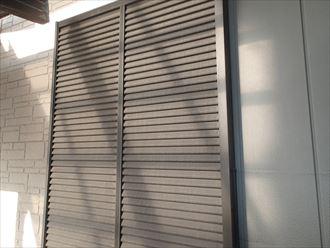 大和市|スレート屋根とモルタル外壁塗装の無料点検