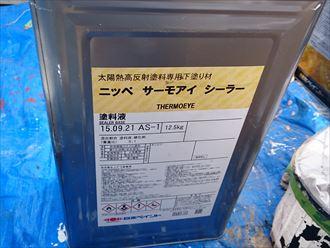 日本ペイント,サーモアイシーラー,遮熱