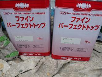松戸市|屋根塗装前に屋根と雨樋の点検にお伺いしてまいりました