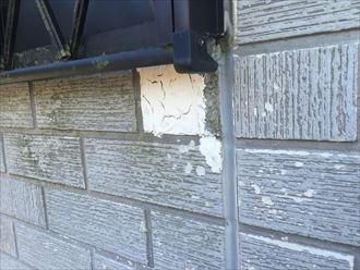 外壁,補修跡