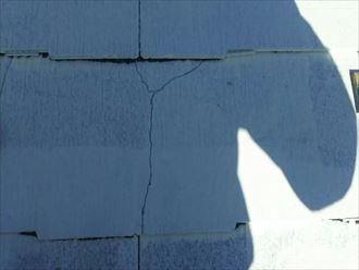 屋根,ヒビ,補修,前