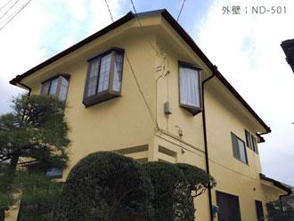 横浜市神奈川区 外壁塗装 カラーシミュレーション 外壁の色 ND-501