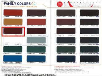 横須賀市|外壁の上塗り塗料にオーデフレッシュSi 100Ⅲはいかがでしょうか