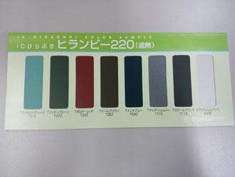 にて高耐久ラジカル制御型塗料を使用した屋根外壁塗装工事を実施