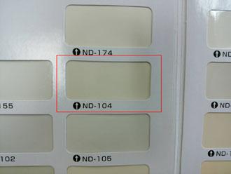 nd-104