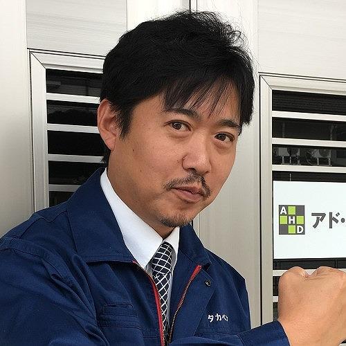 菊田 秀貴
