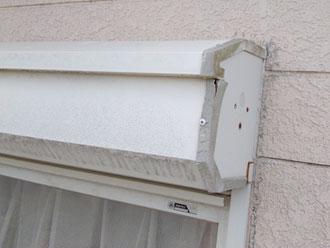 シャッターボックスの角の樹脂部品の劣化