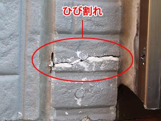 千葉県 八千代市 屋根塗装 外壁塗装 外壁点検 錆
