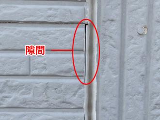 千葉県 八千代市 屋根塗装 外壁塗装 外壁点検 苔
