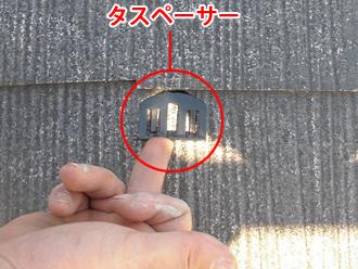 千葉県 八千代市 屋根塗装 タスペーサーを使った縁切