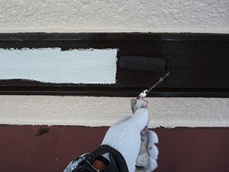 印旛郡 幕板板塗装