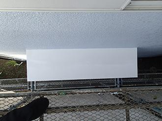 千葉県 市原市 外壁塗装 切り除け部分