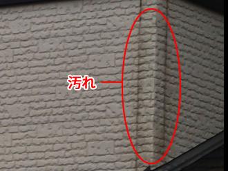 千葉県 館山市 屋根カバー工法 外壁塗装 外壁点検 苔